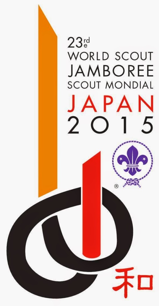 Logo 23nd World Scout Jamboree